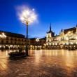 Castilla y León recibirá entre 15 y 20 millones anuales para fomentar el alquiler y la rehabilitación